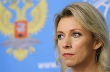 US Moves in Arms Control Sphere Becoming Increasingly Dangerous - Russian Foreign Ministry