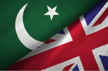 UK Provides Further Assistance to Pakistan to Help Combat COVID-19 - Government