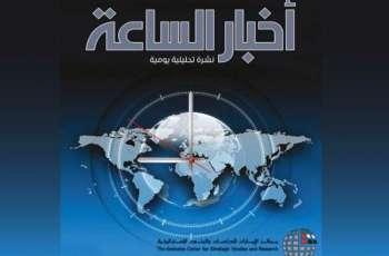 أخبار الساعة : دبلوماسية الإمارات نهج للسلام والإخاء بين البشر
