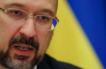 IMF to Approve Long-Awaited Ukraine Loan on June 5 - Prime Minister
