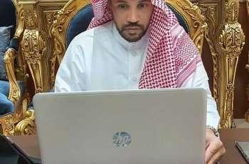 لجنة الشؤون الاجتماعية في الشورى تجتمع عن بُعد وتبحث مشروع نظام الضمان الاجتماعي