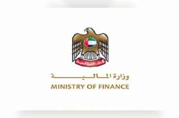 MoF announces three new decisions for federal entities in the UAE