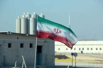 Iran Says End of US Sanction Waivers Breaches Its Nuclear Rights