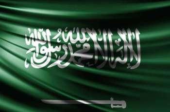 """السعودية تسجل 22 وفاة و 1618 إصابة جديدة بـ""""كورونا"""""""