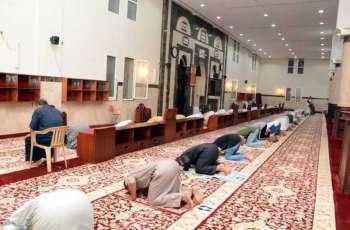 جوامع ومساجد جازان تستقبل المصلين فجر اليوم وسط التزام بالتدابير الاحترازية
