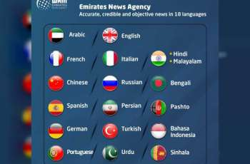 WAM expands news services, adds five more languages