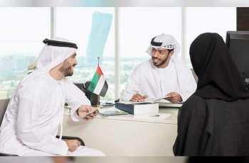 """""""أبوظبي للإسكان"""" تنجز مشروعا يتيح استكمال الطلب ذاتيا من خلال القنوات الرقمية"""
