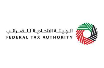 Federal Tax Authority clarifies measures to postpone final step of phase 2 of the 'Marking Tobacco and Tobacco Products Scheme'