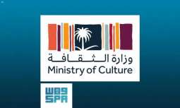 وزارة الثقافة تختتم ماراثون القراءة برقم قياسي يتجاوز 606 آلاف صفحة