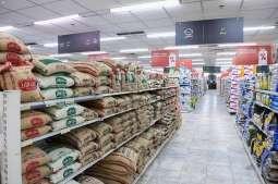 واس ترصد مواصلة الجهات الرقابية لأعمالها على المنشآت التجارية في منطقة تبوك