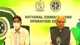 Dr. Zafar Mirza says wearing masks at crowded place is mandatory