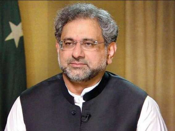 IHC allows protective bail to former PM Abbasi in PSO appointment case
