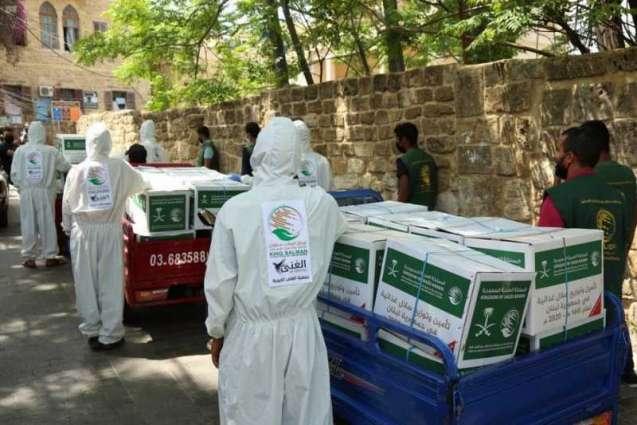 مركز الملك سلمان للإغاثة يوزع 4,125 سلة غذائية للأسر المحتاجة في لبنان