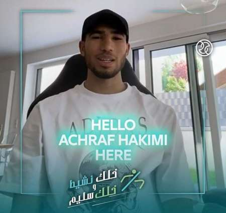Borussia Dortmund's Hakimi urges fans to stay safe as he joins Dubai Sports Council's campaign