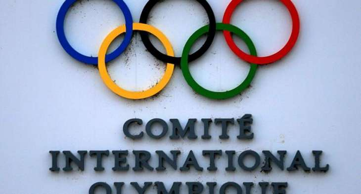 WHO, OIC Renew Cooperation Deal Ahead of 2021 Tokyo Olympics