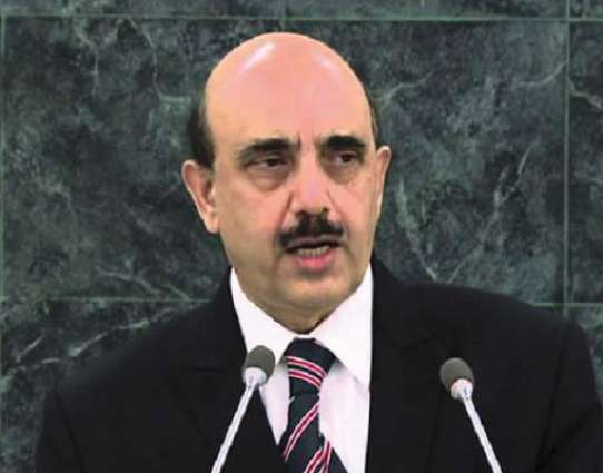 EU Parliamentary Research report exposed India: AJK president
