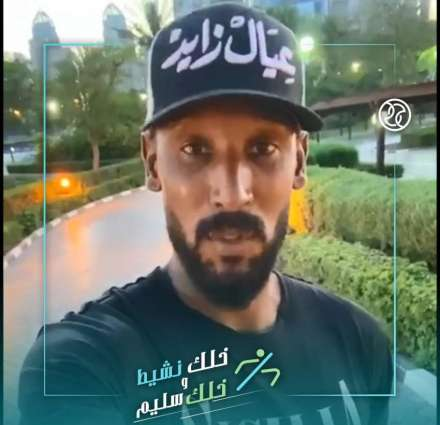 Anelka uses Dubai Sports Council campaign to send Ramadan greetings and urges fans to heed COVID-19 precautionary measures