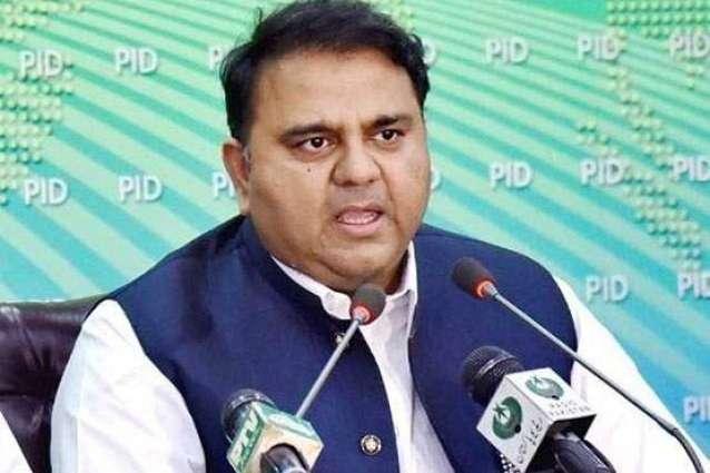 Eid-ul-Fitr will be observed tomorrow, says Fawad Ch