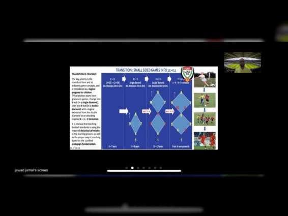 اتحاد الكرة يختتم أكبر برنامج تأهيلي لكوادر الأندية والمنتخبات