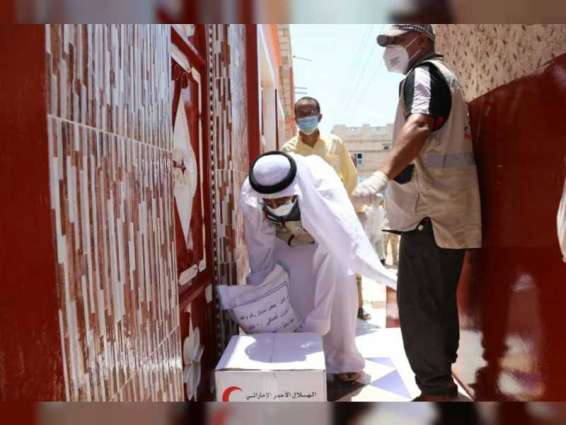 ERC distributes 770 tonnes of food aid to residents of Hadramaut during Holy Month of Ramadan