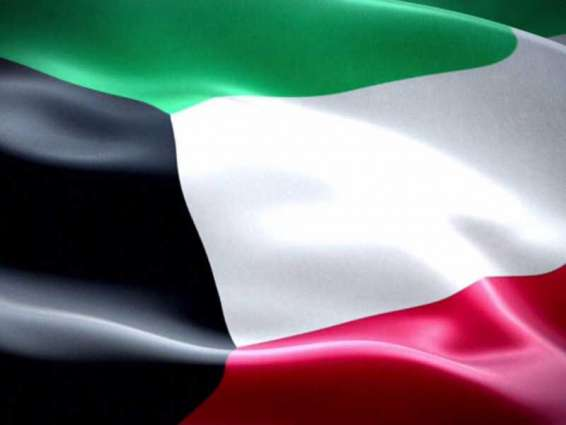 Kuwait to restore normal life after May 30