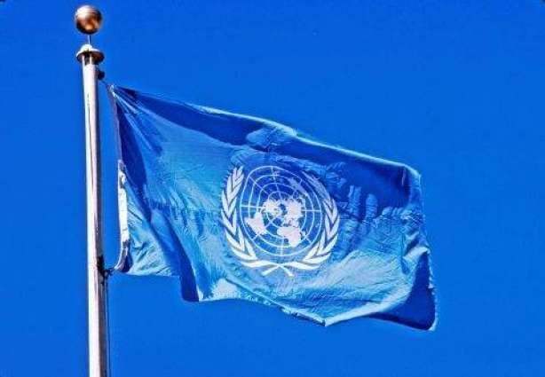 Coronavirus Crisis Disproportionally Affects Young People, Forces 1 in 6 Out of Work - UN