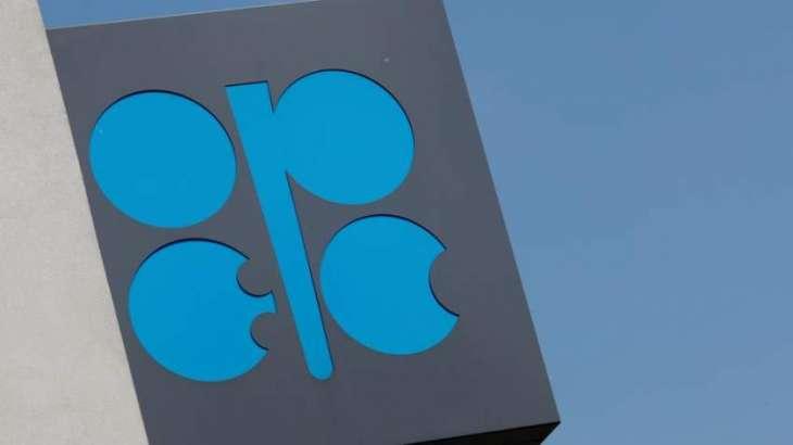 OPEC Chief, New Venezuelan Oil Minister Discuss Global Market Developments via Video Link