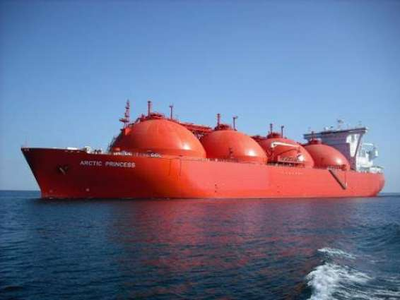 LNG Market's Active Growth Hinders Viability of Pipeline Gas Supplies - Russian Ministry