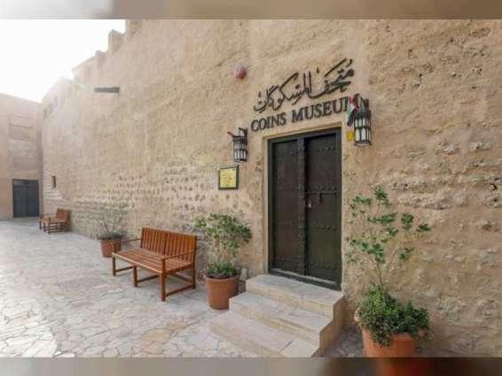 """متاحف """"دبي للثقافة"""" تستقبل الزوار اعتبارا من 1 يونيو"""