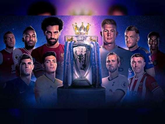 Premier League set to resume on June 17