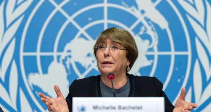 US Must Take Action to Stop Police Killings of African-Americans - UN Human Rights Chief