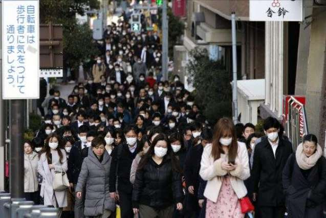 Tokyo City Government Plans Further COVID-19 Lockdown Easing From June 1 - Reports
