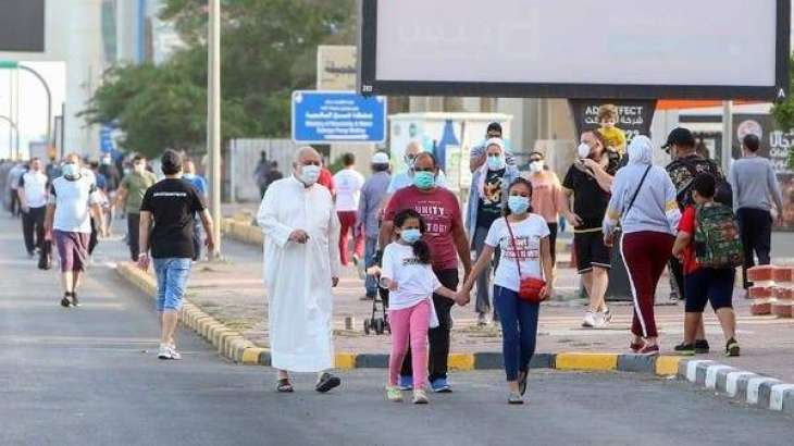 Kuwait Extends Public Holidays Until Further Notice, Lifts Full Lockdown - State Media