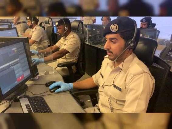 41 ألفاً و588 مكالمة تلقتها عمليات شرطة أبوظبي من الجمهور خلال العيد