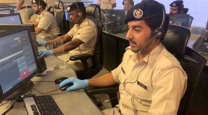 41الفاو588 مكالمة تلقتها عمليات شرطة أبوظبي من الجمهور خلال العيد