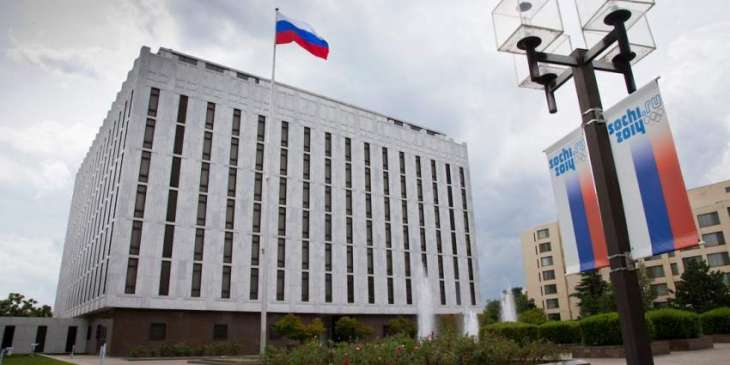 Russian Embassy Has No Info About Russian Citizens Injured in Minnesota Riots - Statement