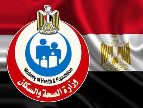 """مصر تسجل 1289 إصابة جديدة بفيروس """"كورونا"""" و 34 حالة وفاة"""