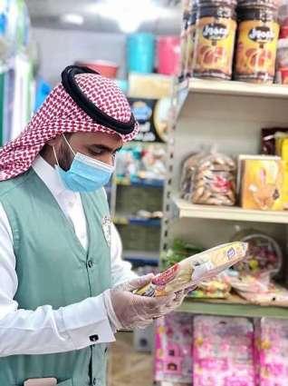 بلدية رفحاء تكثف الجولات الرقابية تزامناً مع استئناف الحركة التجارية في الأسواق تدريجياً