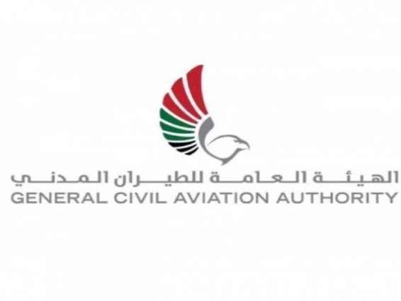 """""""الطيران المدني"""" تصدر التقرير النهائي للتحقيق في حادث طائرة الدياموند DA62"""