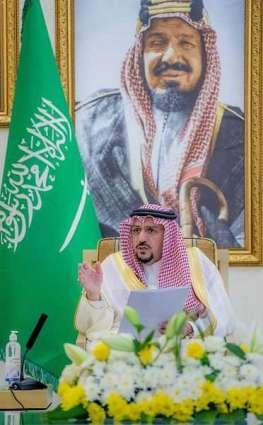 سمو أمير القصيم يلتقي وكلاء الإمارة وعدداً من مديري الإدارات بديوان الإمارة بمناسبة عيد الفطر المبارك
