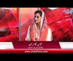 Watch Interview of Sania Kamran, Spokesperson PTI Central Punjab in show with Zain Khan