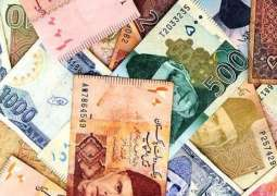 Currency Rate In Pakistan - Dollar, Euro, Pound, Riyal Rates On 1 June 2020