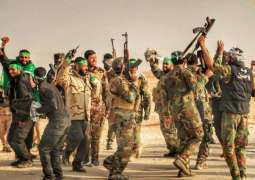 Iraq's PMF Militias Detain 2 Senior IS Leaders in Country's North