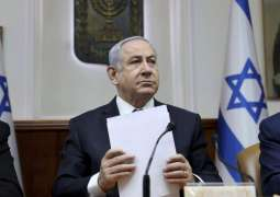 Israel's Netanyahu Files Complaint With Police Over Death Threats to Him, His Family