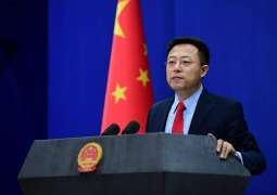 Chinese Foreign Ministry Slams US Plans to End Special Treatment of Hong Kong - Spokesman