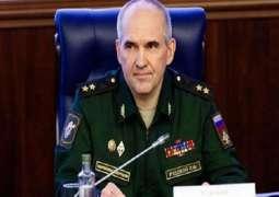 Russian General Staff Slams US Aggressive Military Surveillance in Mediterranean Area