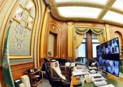 مجلس الشورى يعقد جلسته العادية الحادية والأربعين من أعمال السنة الرابعة للدورة السابعة