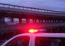 Kiev Police Detain Man Threatening to Blast Bridge - Reports