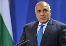Bulgaria Plans to Finish TurkStream Extension by End of Year - Prime Minister