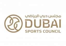 Dubai Sports Council, Dubai Police organise forum to discuss return of fans to sports events